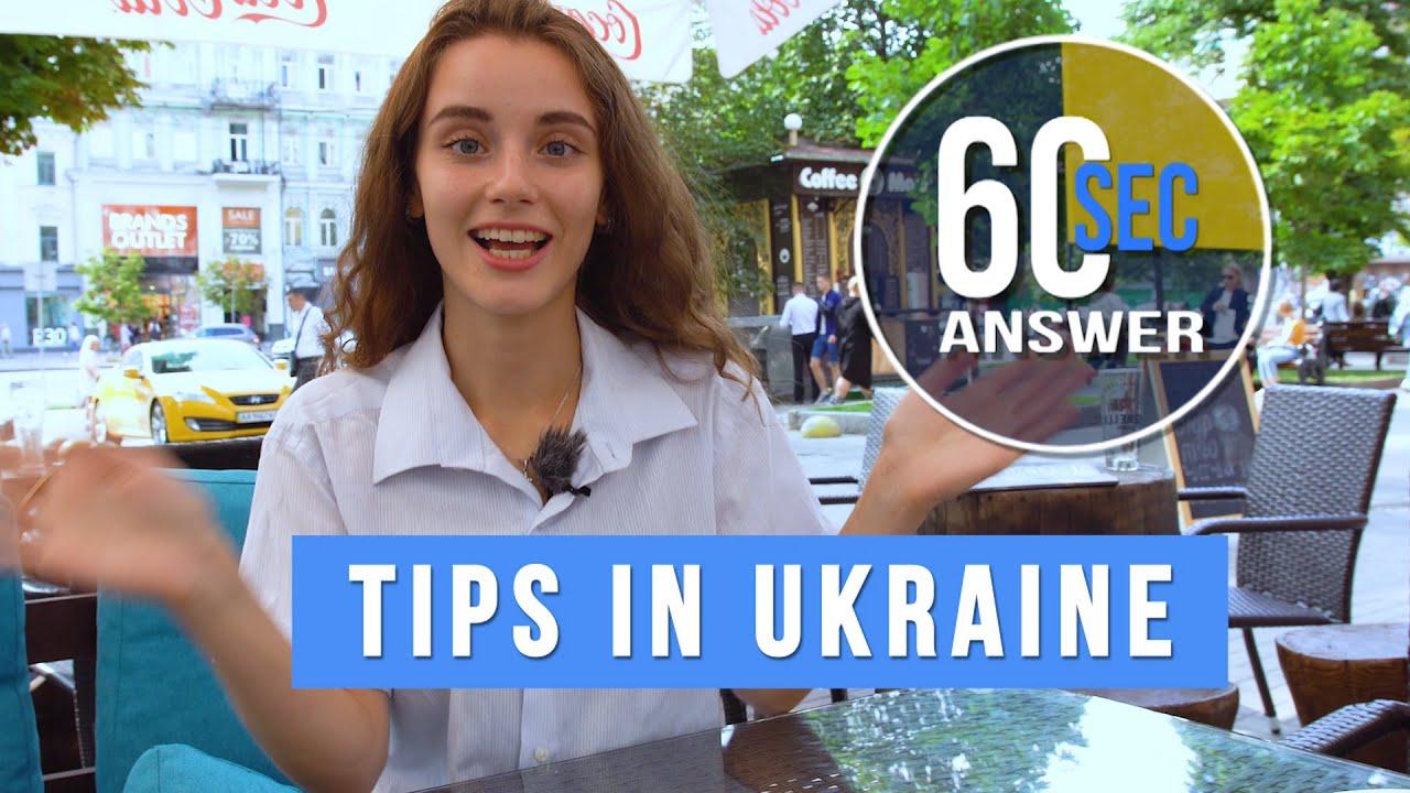 UKRAINE NEWS | UKRAINE TRAVEL TIPS | HOW MUCH DO YOU TIP IN KIEV | DO
