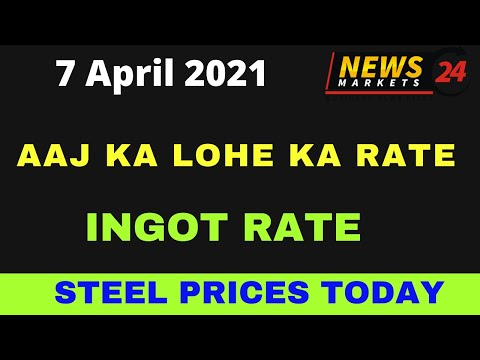 7 April 2021,Aaj Ka Lohe Ka Rate, Steel Prices Today, Ingot