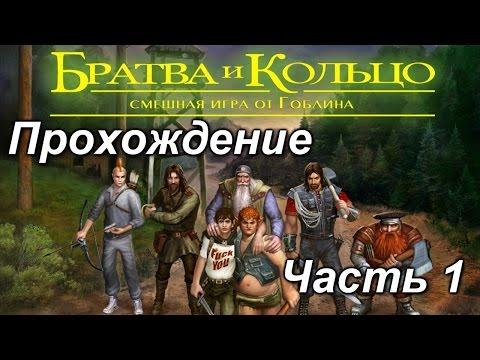 Онлайн игра Братва