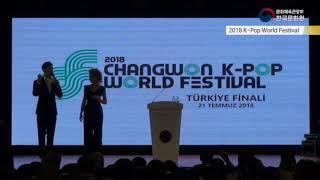 K-Pop World Festival  [Yarışmacı Performansları]