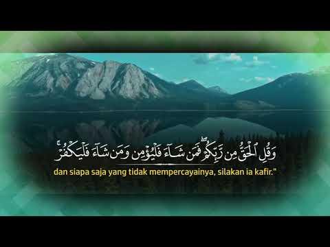 Surah Al Kahfi Merdu dan Terjemah سورة الكهف - Misyari Rasyid Alafasy