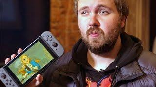 Поиграл в Nintendo Switch  Zelda, Mario Kart и вот это все