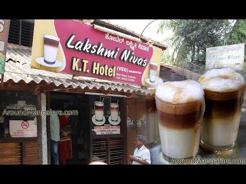 0 - Lakshmi Nivas KT Hotel - Kalladka Tea - Kalladka