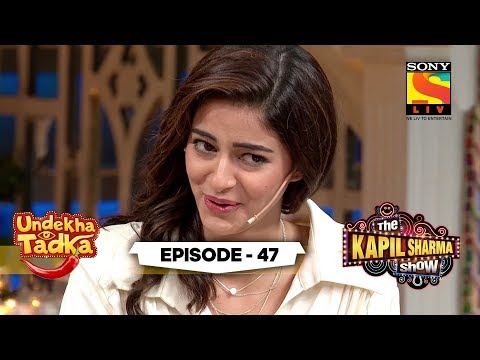 ananya-s-secrets-revealed-|-undekha-tadka-|-ep-47-|-the-kapil-sharma-show-season-2