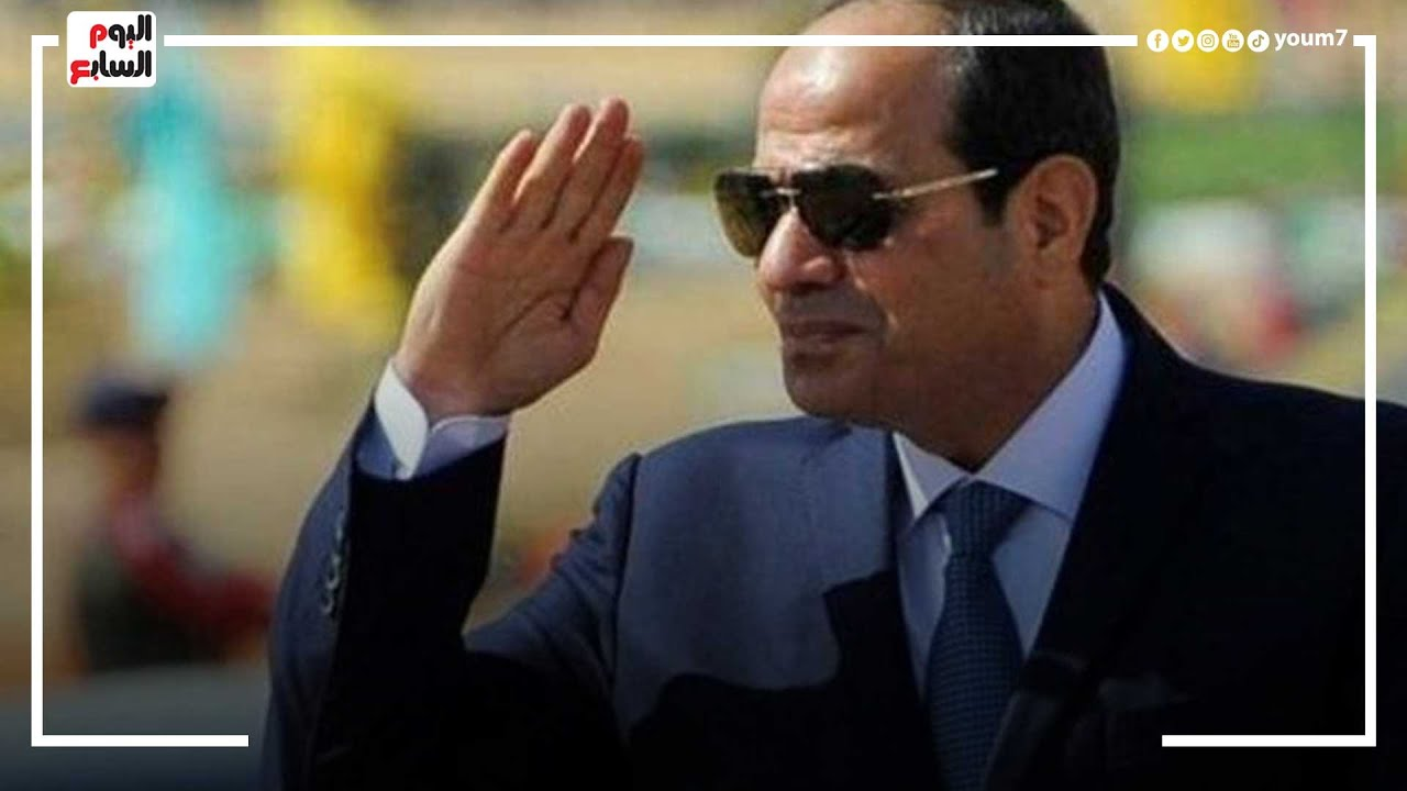 الرئيس السيسى: مش محتاجين حد يقولنا معايير حقوق الإنسان.. بنحترم الشعب ونحبه  - 13:56-2021 / 10 / 12