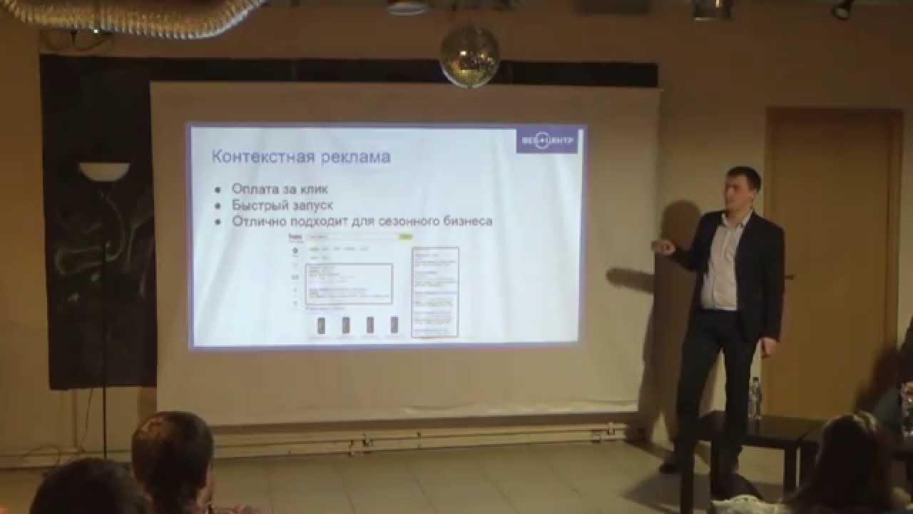 Создание и продвижение сайта в Москве,Брянске
