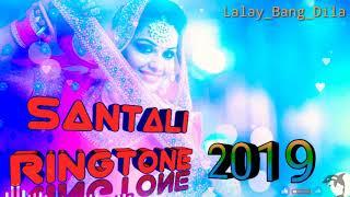🔥New Santali ringtone ll Lalay_Bang_Dila ll Santali song ll Female song ll
