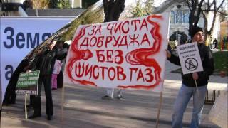 10 12 2011 Грандиозно шествие ЗА ЗАБРАНА на шистов газ в  гр.ДОБРИЧ