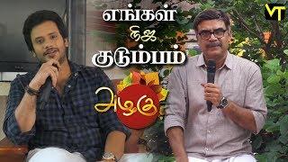 எங்கள் நிஜ குடும்பம் with Azhagu Team | Part 3 | Sun TV | Vision Time