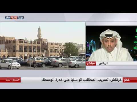 محمد القبيبان: قطر سربت المطالب لتدويل الأزمة  - نشر قبل 2 ساعة