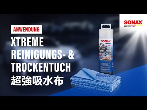 SONAX XTREME Cleaning & Dry Cloth 超強吸水布