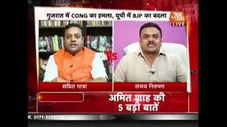 Video Halla Bol : Word War Between Congress and BJP In Each Others Enclave download MP3, 3GP, MP4, WEBM, AVI, FLV Oktober 2017