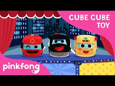 CUBE CUBE Car Show | Police Car | Car Song | Toy Show | Pinkfong Toy Show for Children