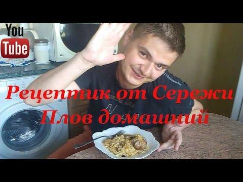 мясо говядины рецепт пошагово