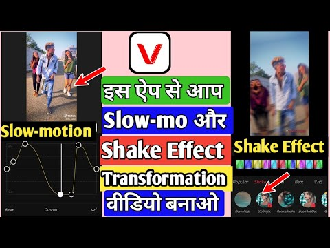Shake Effect App For Android | Best Slow-mo App For Android | TikTok Viral App Vlog Star
