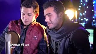 Lagu arab terbaru enak di denger