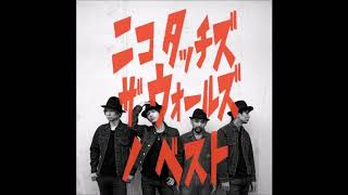 NICO Touches The Walls - Niwaka Ame ni Mo Makezu (ニワカ雨ニモ負ケズ)