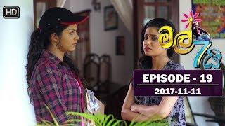 Mal Hathai | Episode 19 | 2017-11-11 Thumbnail
