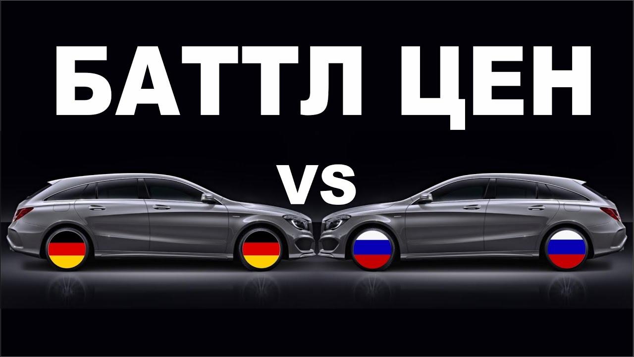 Bazar-auto. Ria. Pp. Ua. Com продажа нерастаможенных автомобилей в украине. Купить нерастаможенную машину или узнать стоимость на таможенном калькуляторе можно на нашем сайте.