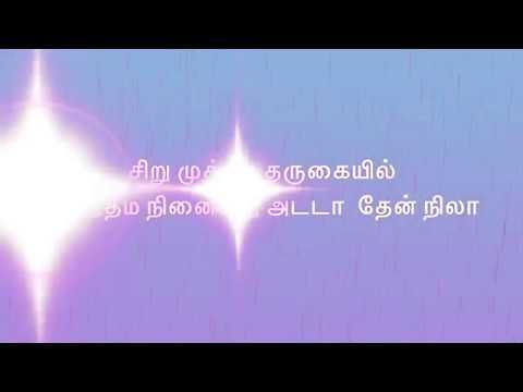 Download kadhal oru kannil lyrics video song - doubles movie