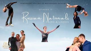 Ep13 Russian Nationals 2021 Pairs Ladies Чемпионат России Пары Женщины