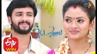 Nenu Sailaja | 3rd December 2019  | Full Episode 190 |  ETV Plus