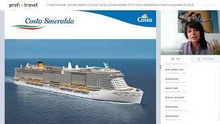 Costa Smeralda — премьера сезона от Costa Cruises, Золотые лайнеры 2019