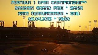 F1 2013 Гран При Китая - Бахрейна