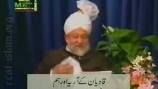 RE  QADIANI AHMADIYYA FITNA BY TAHIR UL QADRI ISLAM AHMADIYYA 2