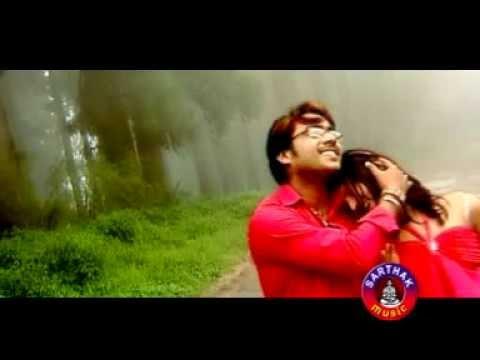 Oh Jaana Oh Jaana - Kosli Sambalpuri Romantic Song