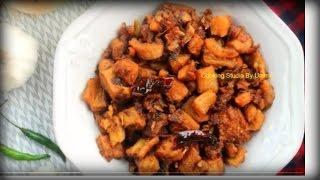 Vuri Bhuna (ভুঁড়ি ভুনা/বট ভুনা)|| Bangladeshi Beef/Goat Vuri Bhuna Recipe||বট ভুনা || Eid Special