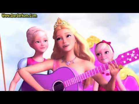 فيلم باربي الأميرة ونجمة النجوم شوفوا كيف طرنا فوق