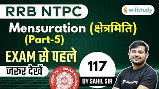 11:00 AM - RRB NTPC 2020-21 | Maths by Sahil Khandelwal | Mensuration (क्षेत्रमिति) - (Part-5)