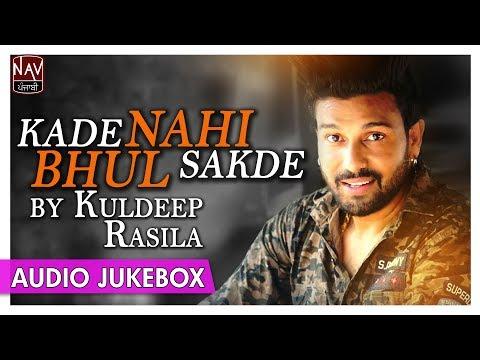 Kade Nahi Bhul Sakde | Best Of Kuldeep Rasila  Sad Songs | Punjabi Audio Songs | Priya Audio