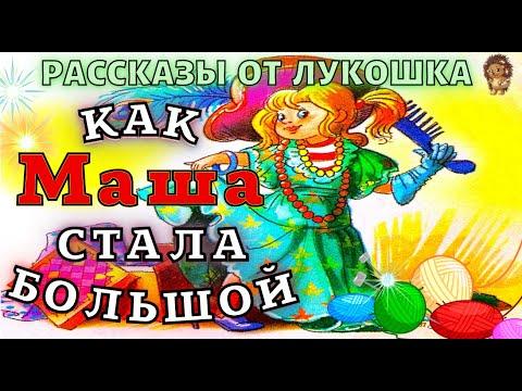 Евгений пермяк мультфильм