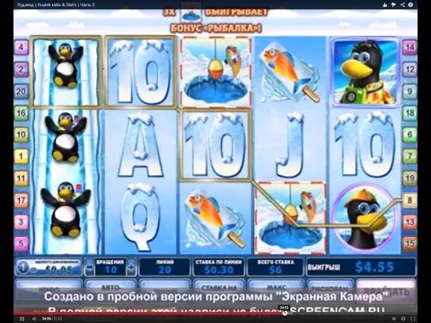 играть в казино еврогранд