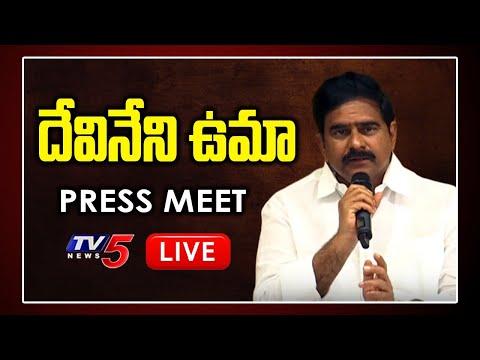 TDP Devineni Uma on Polavaram Project Issue | Central Govt Big Shock to AP CM Jagan | TV5 News teluguvoice