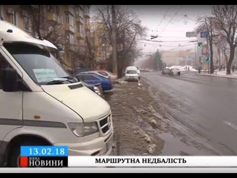 ТРК ВіККА: Через недбальство водія черкащанка в подорожі лишилася без документів і багажу