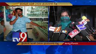 Girl cheated by lover, demands justice - TV9