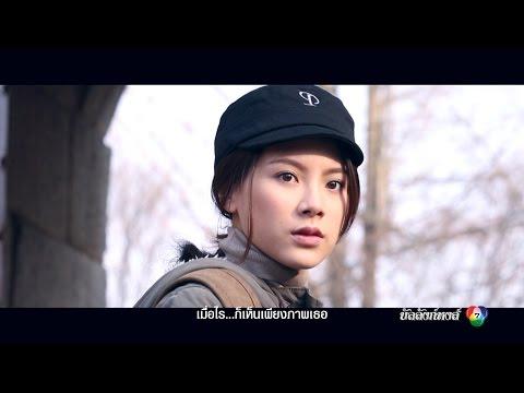 เพลงสัญญาจากหัวใจ Ost.บัลลังก์หงส์ [Official MV]