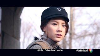 สัญญาจากหัวใจ Ost.บัลลังก์หงส์ | ใบเฟิร์น พิมพ์ชนก [Official MV]