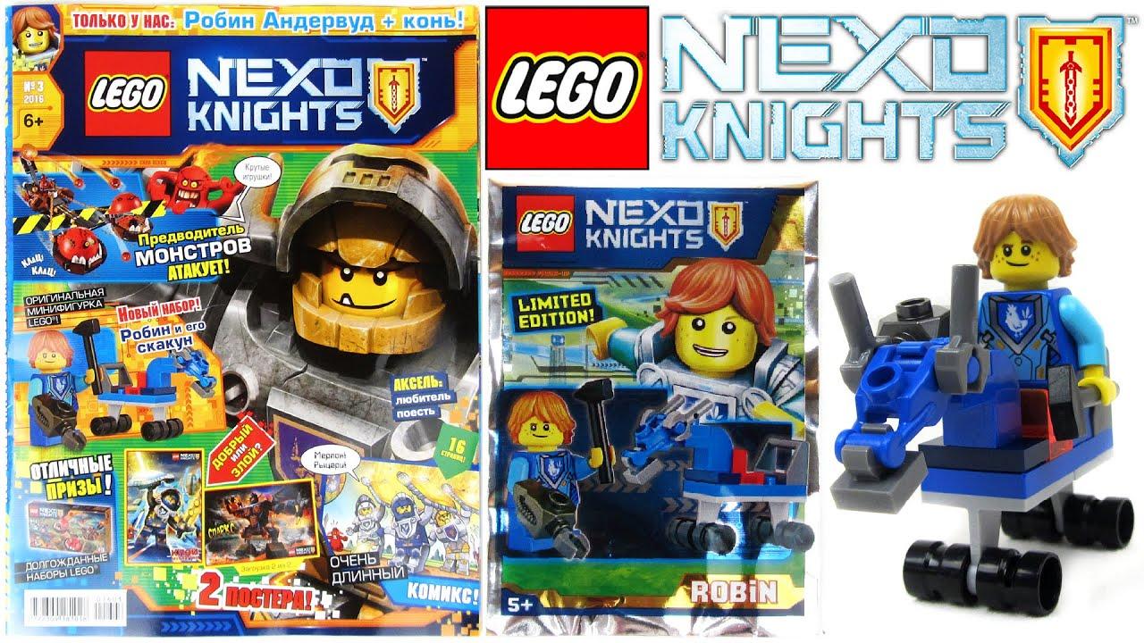 В нашем интернет-магазине вы можете купить книги и журналы от lego ( лего) по выгодным ценам. Звоните ☎ (044) 360-22-14.