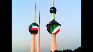 kuwait towers...
