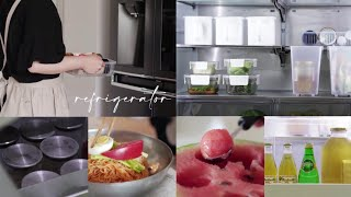 SUB)  친환경 냉장고 정리법 ㅣ음성인식으로 새로워진…
