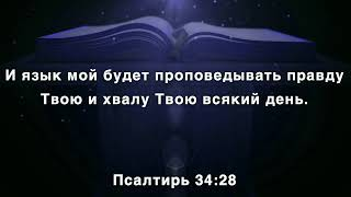 LA Russian-American Spiritual Center Live Stream