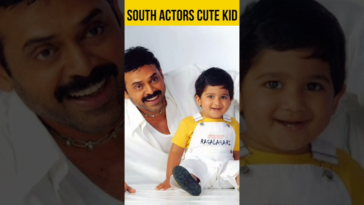 South Actor Real Life Father Son, South Actors Kid, South Actors Real Life Father & Family #Shorts