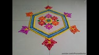 Easy and quick rangoli design using bangles | Easy rangoli designs with colors