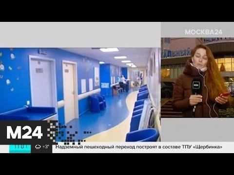 Соцзащита проверит состояние здоровья родителей 5-летней девочки, которая живет медцентре - Москва…