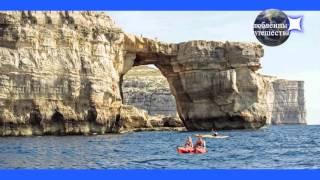 видео Туры на Мальту