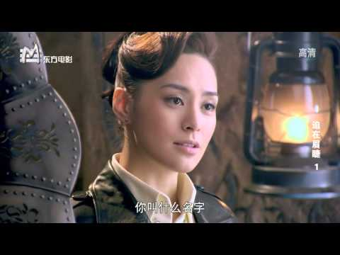 Extremely Urgent 迫在眉睫 Ep 01 HD